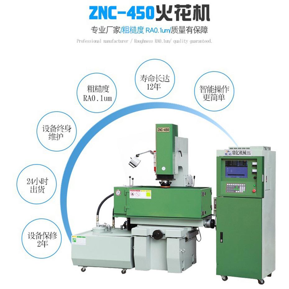 ZNC450���辨��