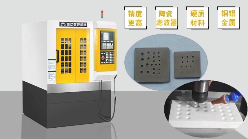 5G滤波器精雕机
