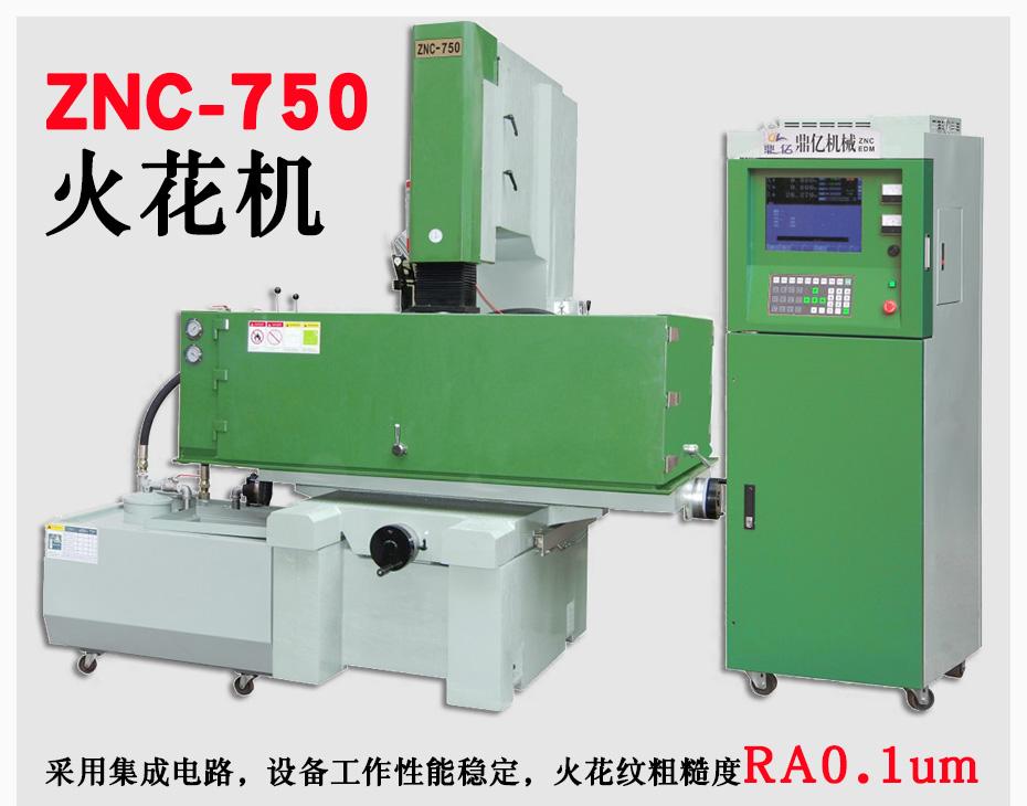 ZNC750���辨��